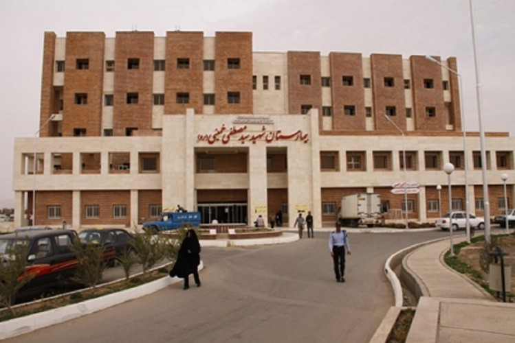 آیا در خصوص مهم ترین سیاست های بیمارستان مصطفی خمینی تهران اطلاعاتی دارید؟