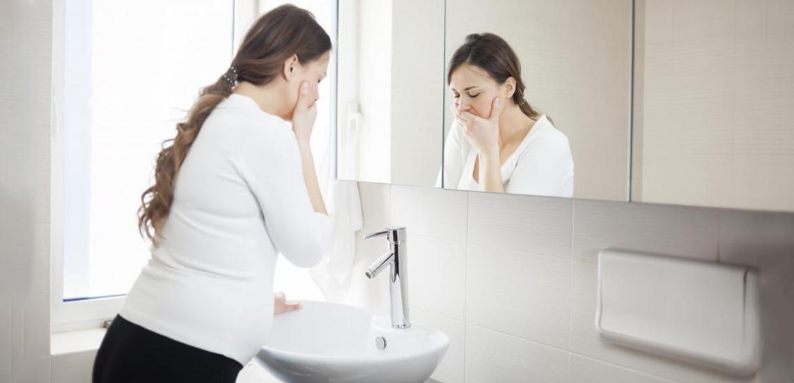 به وجود آمدن حالت تهوع در هنگام بارداری و استفراغ کردن و بالا آوردن