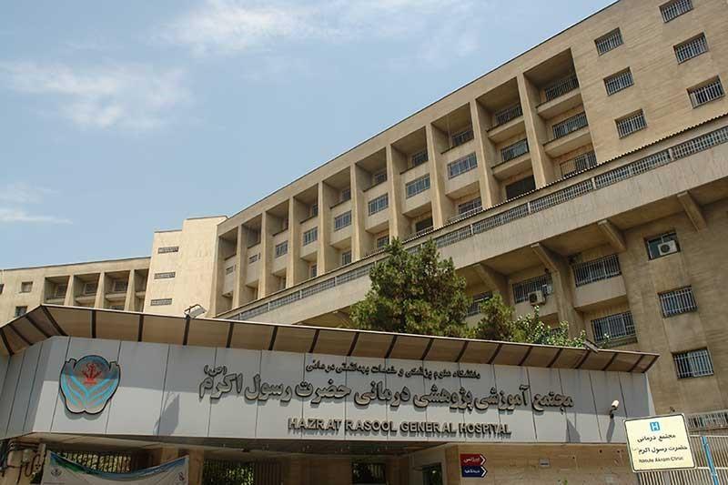 انجام عمل اسلیو معده در بیمارستان دولتی رسول اکرم