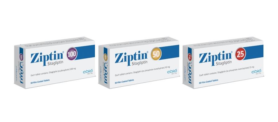 موثرترین داروهای خارجی برای درمان و کنترل میزان قند خون در افراد دیابتی