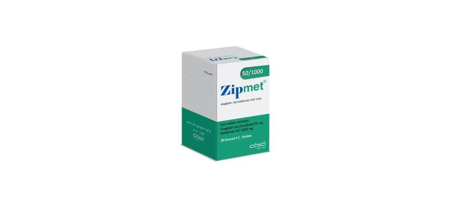 یکی از مهم ترین موارد کاربرد داروی زیپمت