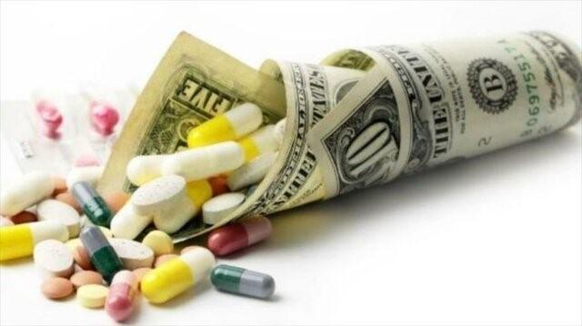 مهم ترین عامل های موثر بر قیمت سیتاگلیپتین 50 و دیگر دوزهای مصرفی این دارو: